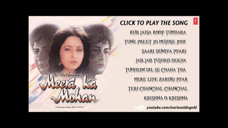 Jab Se Tu Meri Zindagi Mein Aaya Lyrics - Anuradha Paudwal, Suresh Wadkar