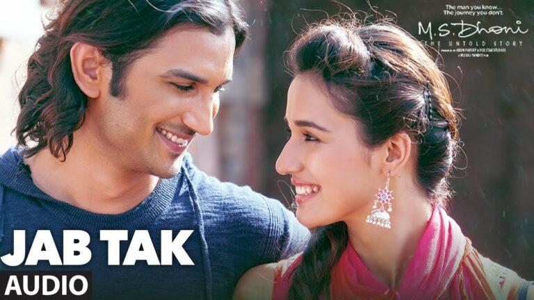 Jab Tak Lyrics - Amaal Mallik