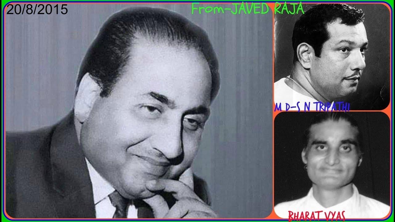 Jab Tak Ye Duniya Rahegi Lyrics - Mohammed Rafi