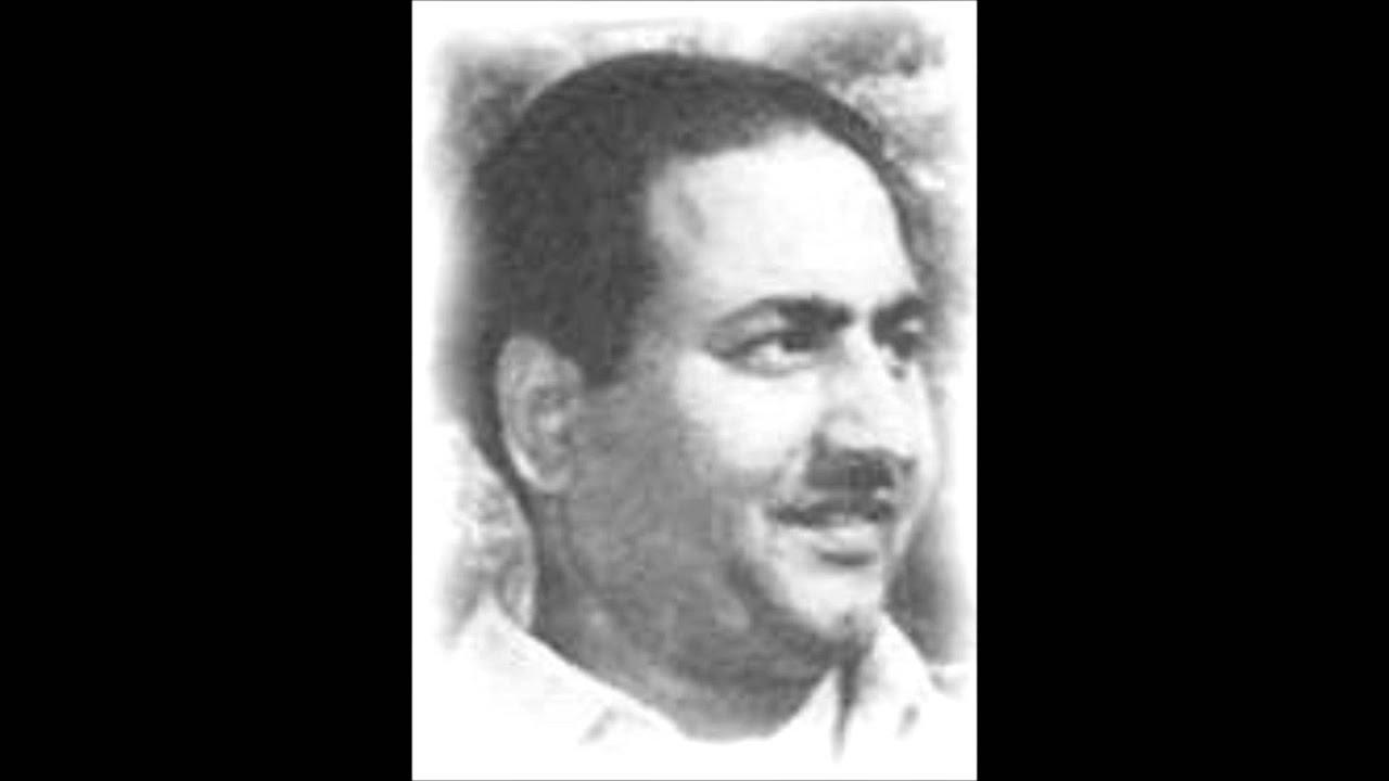 Jab Yaad Kiya Ham Aa Lyrics - Mohammed Rafi