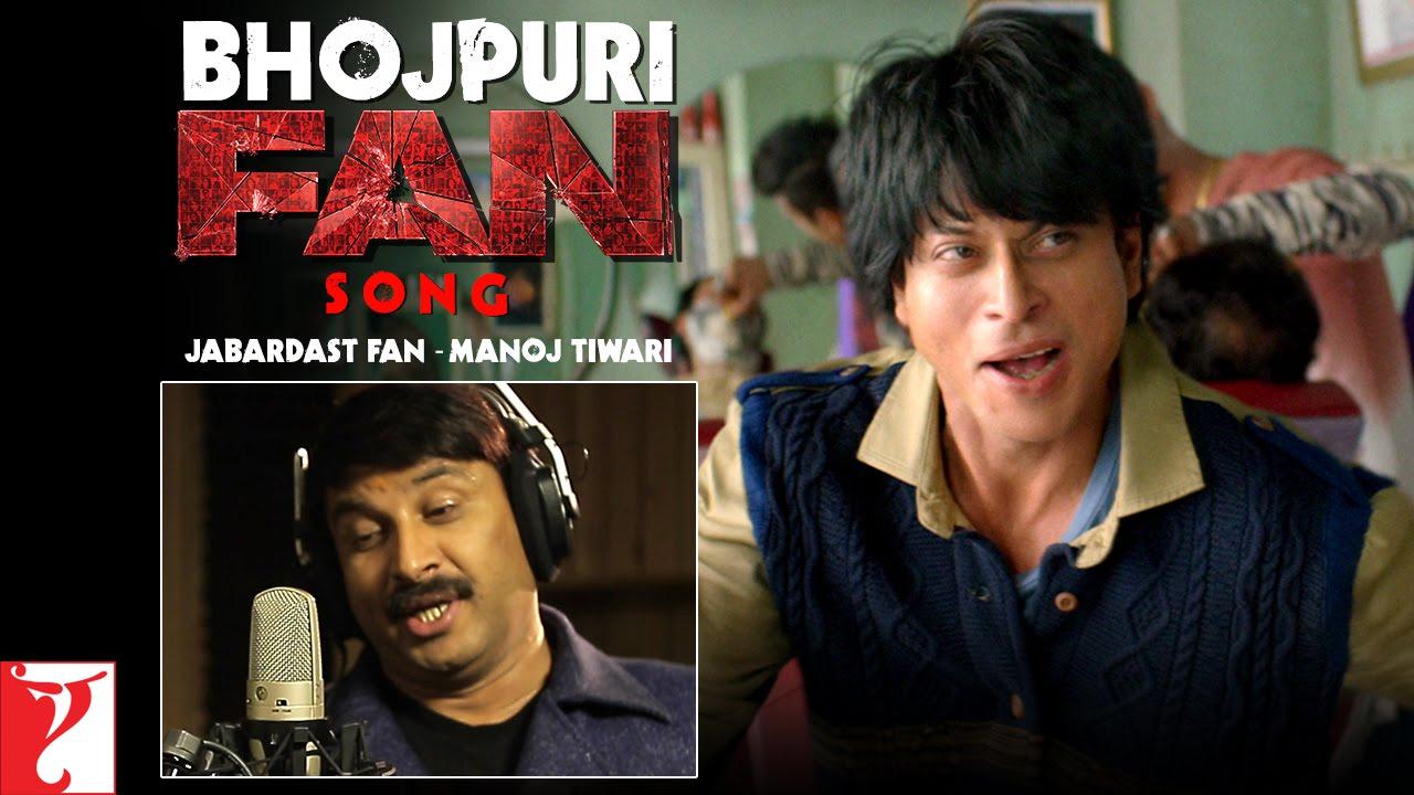 Jabardast Fan Lyrics - Manoj Tiwari