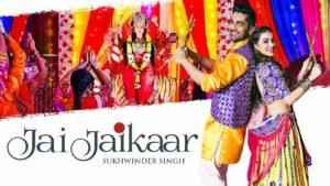Jai Jaikaar (Title) Lyrics - Sukhwinder Singh