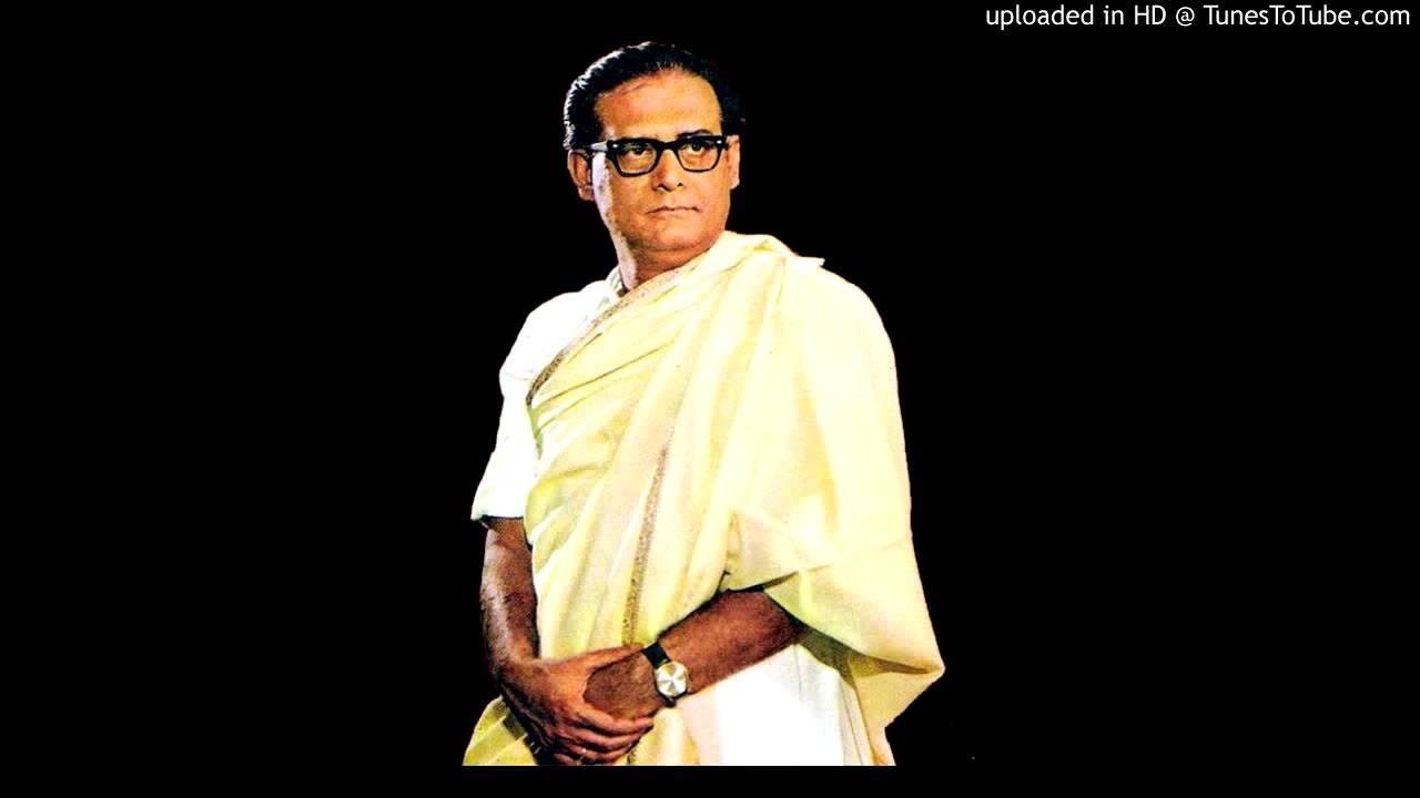 Jai Janani Jai Bharti Lyrics - Hemant Kumar