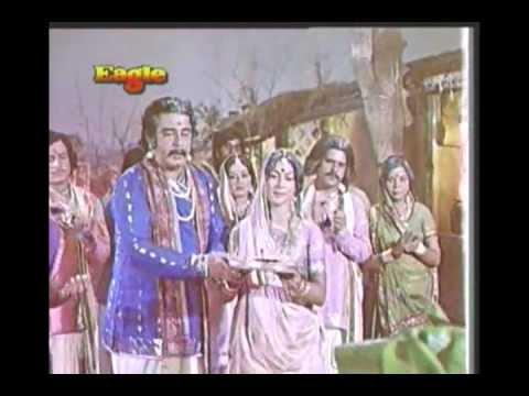 Jai Lakshmi Ramanna Lyrics - Ambar Kumar, Chandrani Mukherjee, Hari Om Sharan