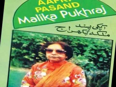 Jaise Ishq Ka Teer Lyrics - Malika Pukhraj