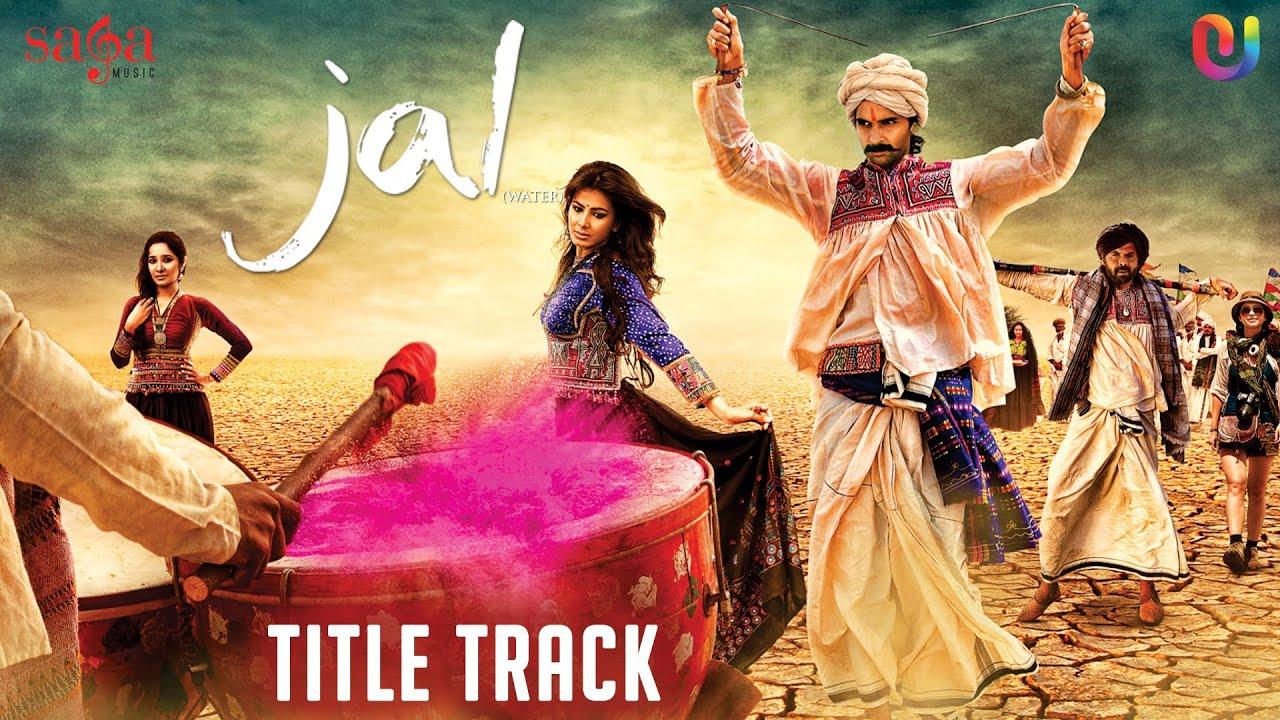 Jal De Lyrics - Shubha Mudgal