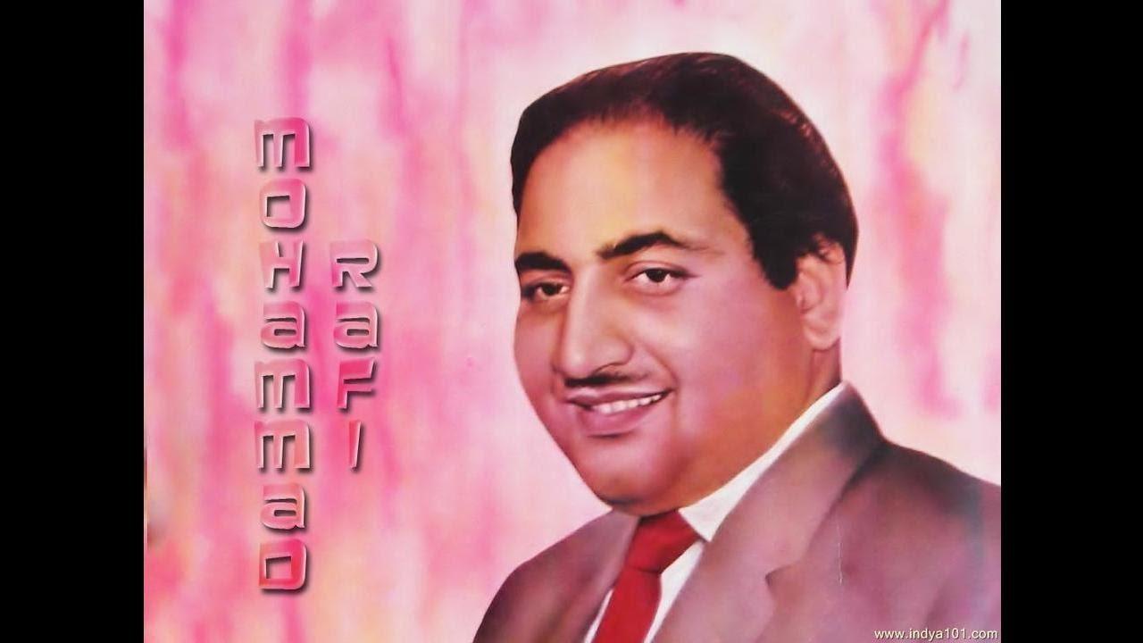 Jal Jal Ke Shama Ki Tarah Lyrics - Mohammed Rafi