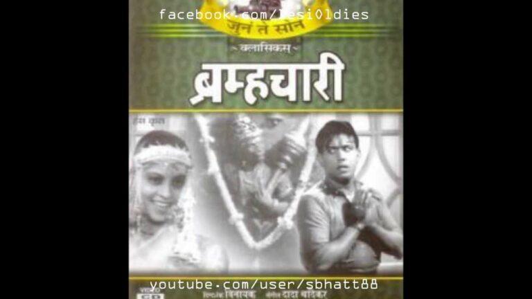 Jamuna Beech Khelun Lyrics