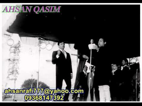 Jamuna Ke Tat Humto Lyrics - Mohammed Rafi, Rekha Rana