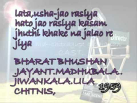 Jao Rasiya Hato Jao Rasiya Lyrics - Lata Mangeshkar, Usha Mangeshkar