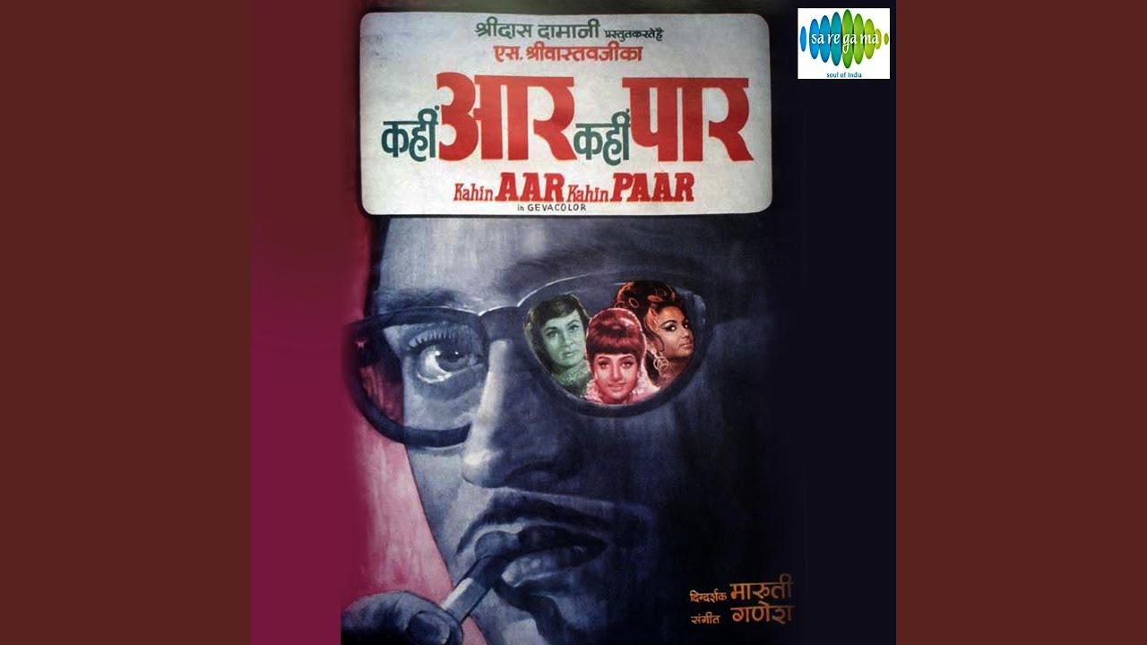 Jawani Ka Yeh Alam Hai Lyrics - Kishore Kumar
