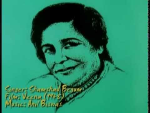 Jawani Na Aati Lyrics - Shamshad Begum