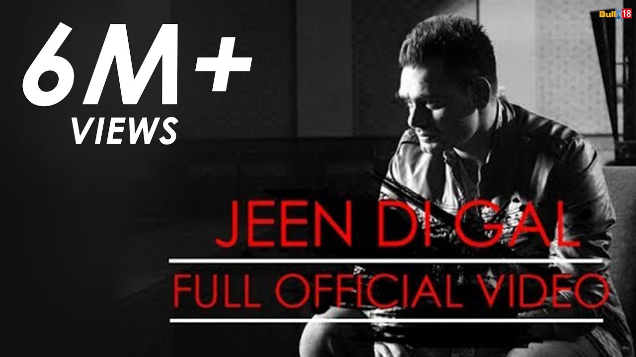 Jeen Di Gal (Title) Lyrics - Prabh Gill, Raxstar