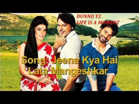 Jeena Kya Hai Jaana Maine Lyrics - Lata Mangeshkar