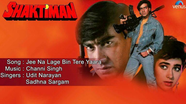 Jeena Na Lage Bin Tere Yaara Lyrics - Sadhana Sargam, Udit Narayan