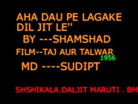 Jeet Le Jaha Lyrics - Shamshad Begum