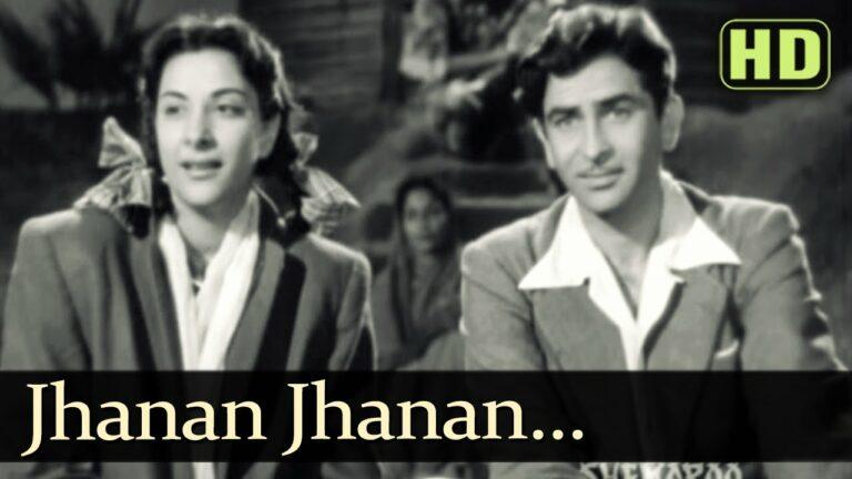 Jhanan Jhanan Ghungharwa Baje Lyrics - Lata Mangeshkar