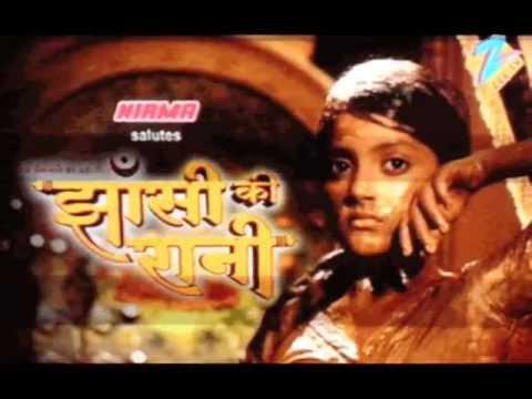 Jhansi Ki Rani Aayi (Title) Lyrics