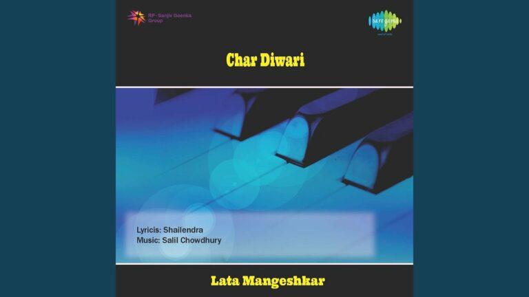 Jhuk Jhuk Jhoom Ghata Chhayi Re Lyrics - Lata Mangeshkar