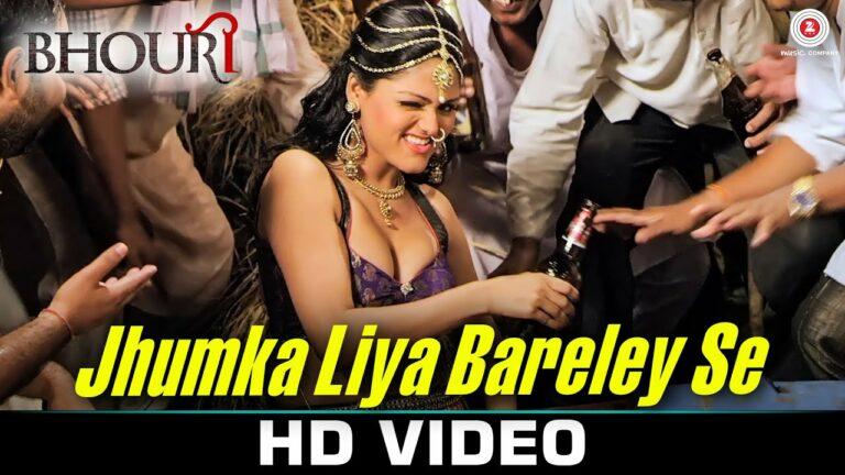 Jhumka Liya Bareley Se Lyrics - Manjeet Mahipal, Sonu Kakkar