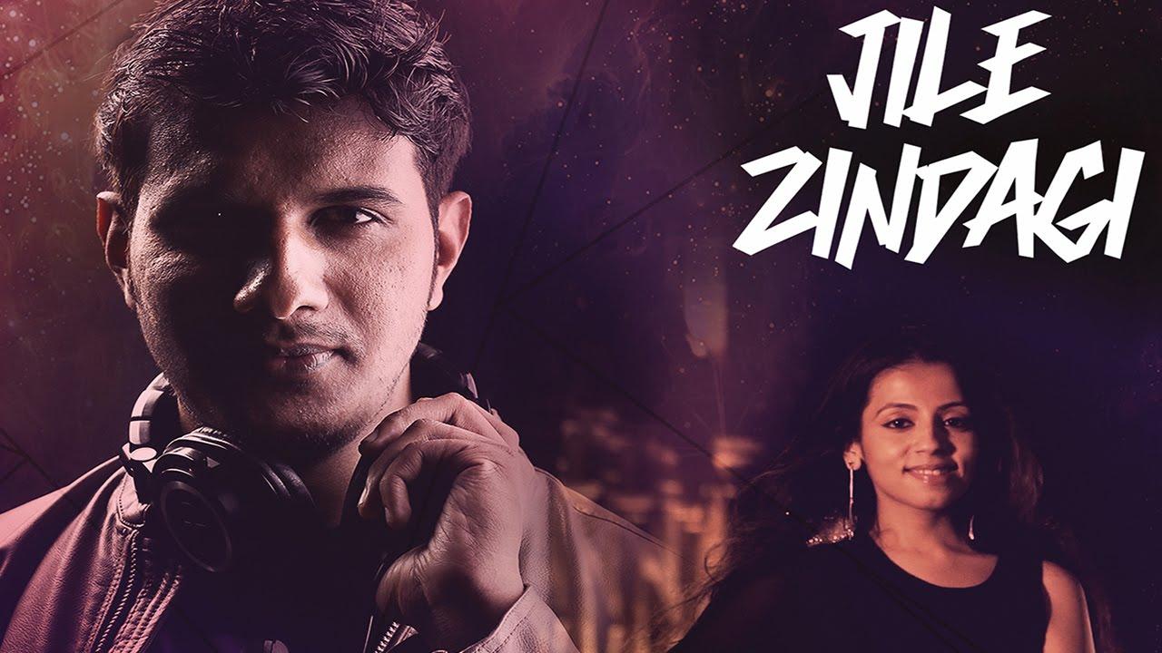 Ji Le Zindagi Lyrics - Pallavi Roy, Prathamesh Gurav