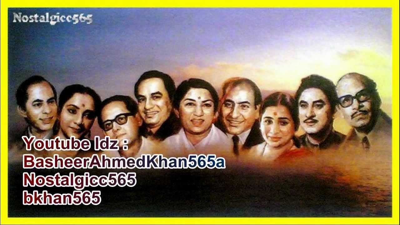 Jigar Mein Dard Kaisa Lyrics - Kamal Barot, Mahendra Kapoor
