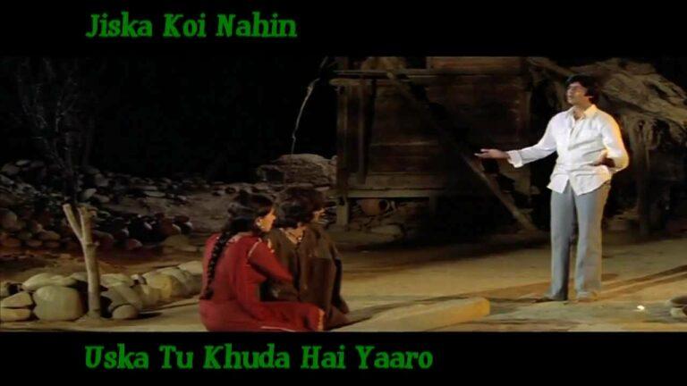 Jiska Koi Nahin Lyrics - Kishore Kumar