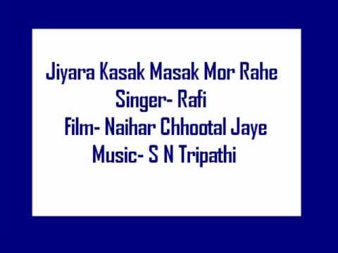 Jiyara Kasak Masak Mor Lyrics - Mohammed Rafi