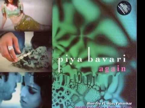 Jo Hamne Tumse Baat Kahi Lyrics - Pandit Ajay Pohakar