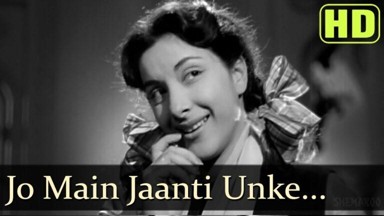 Jo Mai Janti Unke Liye Lyrics - Lata Mangeshkar