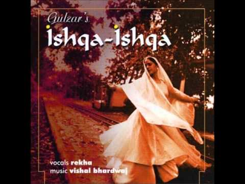 Jogiya Lyrics - Rekha Bhardwaj