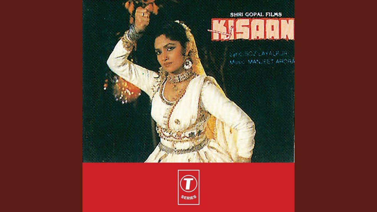 Kaam Hamari Pooja Yaro Lyrics - Mahendra Kapoor