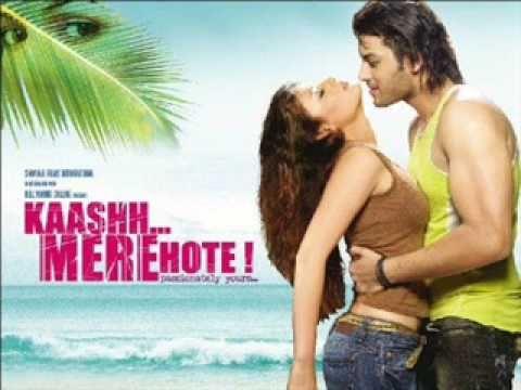 Kaash Mere Hote (Male) Lyrics - Shaurin Bhatt