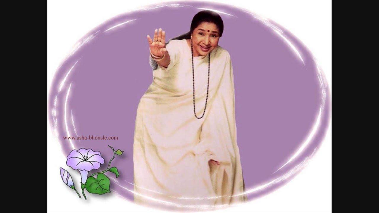 Kab Ke Bichhade Lyrics - Asha Bhosle