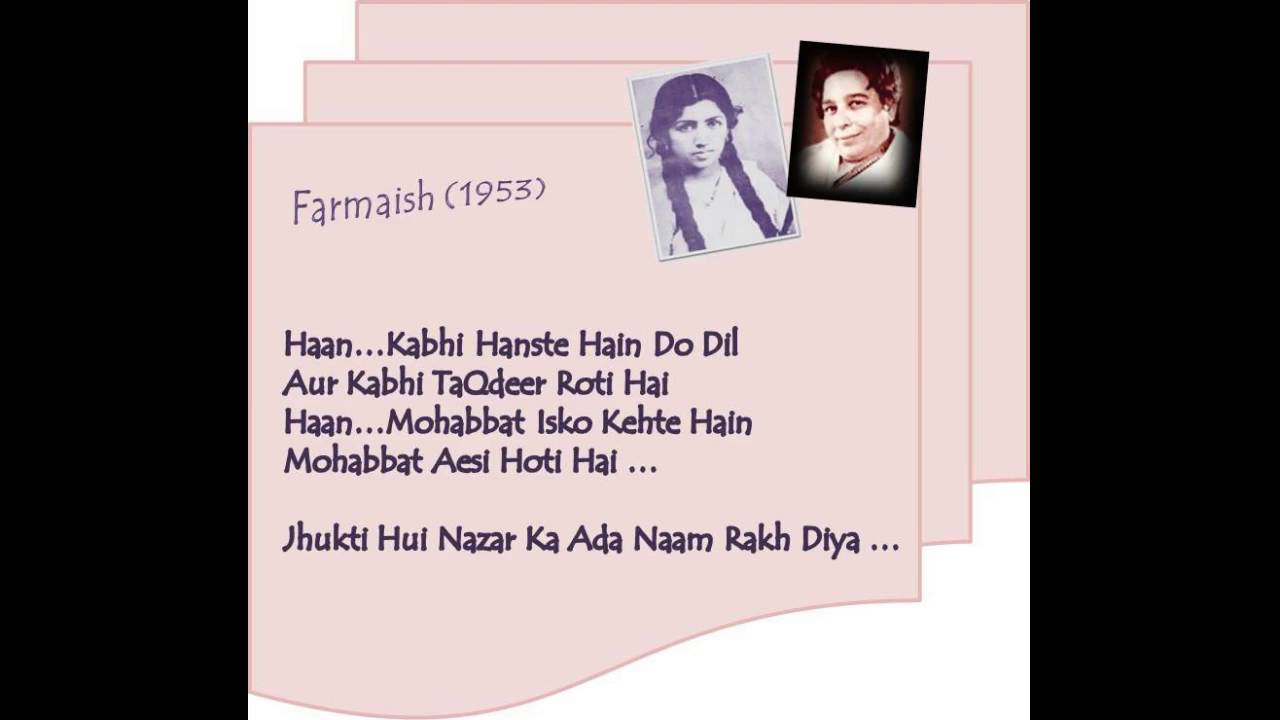Kabhi Hanste Hain Do Dil Lyrics - Shamshad Begum