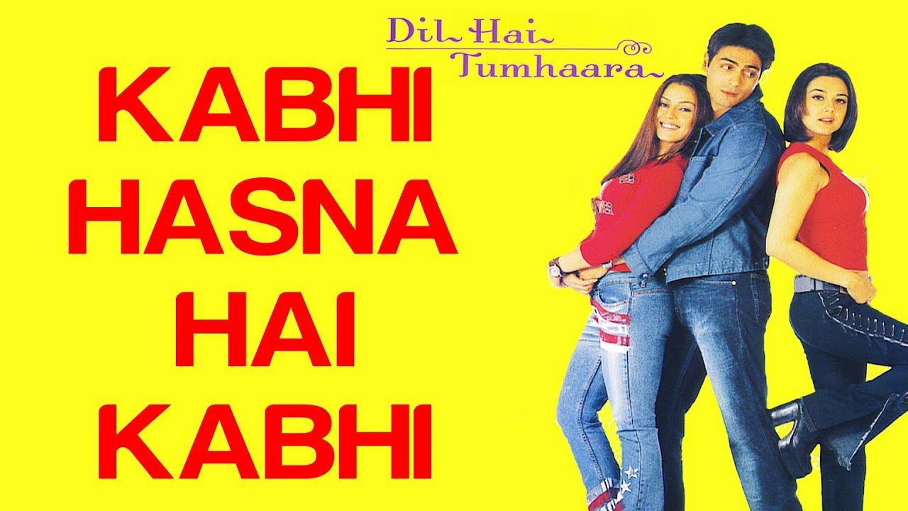 Kabhi Hasna Hai Kabhi Lyrics - Tauseef Akhtar
