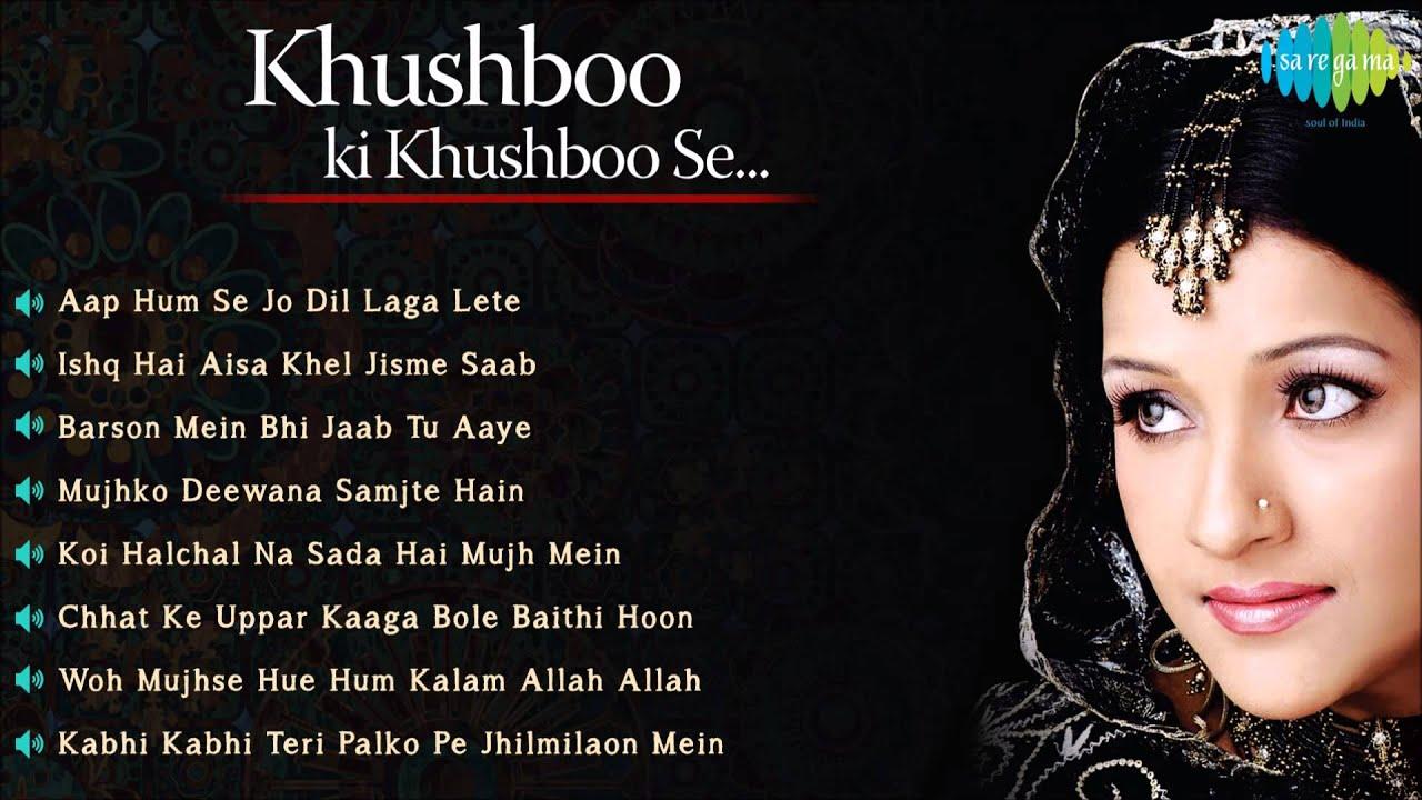Kabhi Kabhi Teri Palko Pe Jhilmilaon Mein Lyrics - Khushboo Khanum