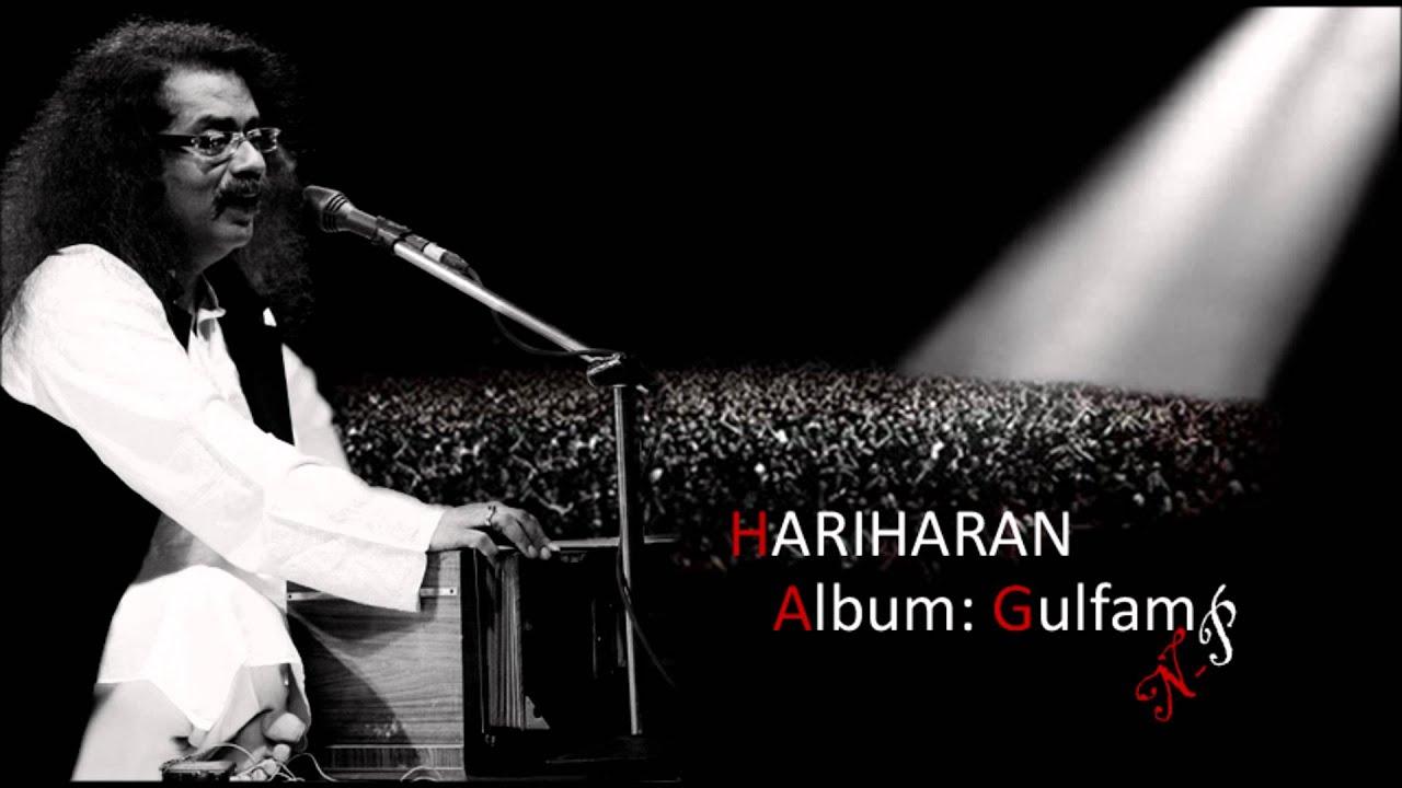 Kabhi Khushi Se Lyrics - Hariharan