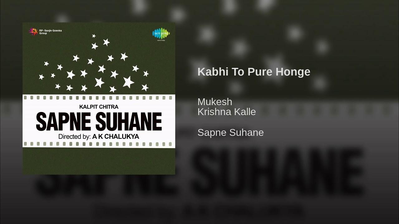 Kabhi To Pure Honge Lyrics - Krishna Kalle, Mukesh Chand Mathur (Mukesh)
