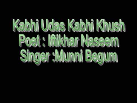Kabhi Udaas Kabhi Khush Hai Lyrics - Munni Begum