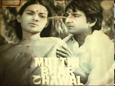 Kahe Pagali Barkha Chhayi Lyrics - Mukesh Chand Mathur (Mukesh)