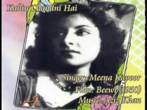 Kahi Chandni Hai Lyrics - Meena Kapoor