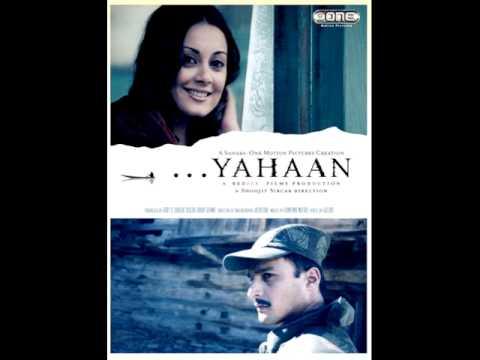 Kahu Kaise Sakhi Lyrics - Shreya Ghoshal, Swanand Kirkire