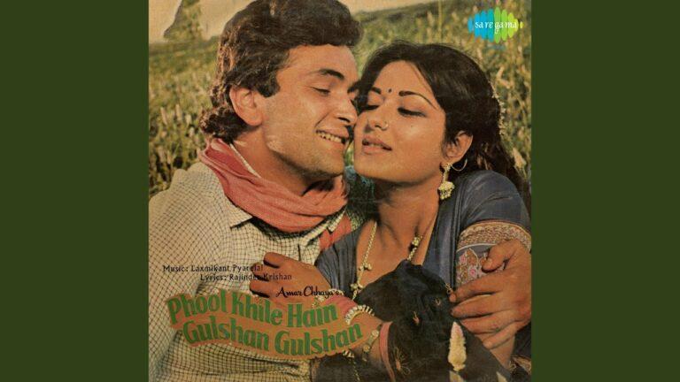 Kaisa Parda Hai Lyrics - Kishore Kumar