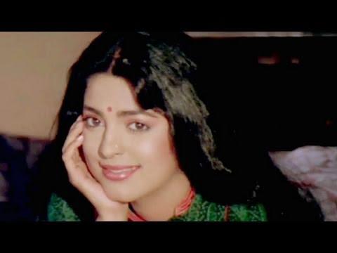 Kaise Kate Din Lyrics - Anuradha Paudwal, Mohammed Aziz