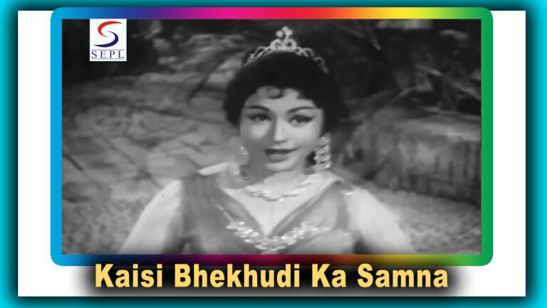Kaisi Bhekhudi Ka Samna Lyrics - Asha Bhosle