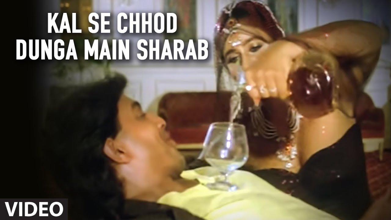 Kal Se Chhod Dunga Main Sharab Lyrics - Anjaan, Mithun Chakraborty