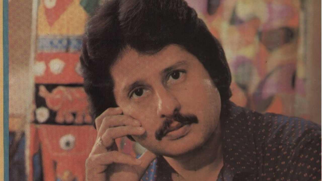 Kaliyon Jaisa Rang Shagufta Lyrics - Pankaj Udhas