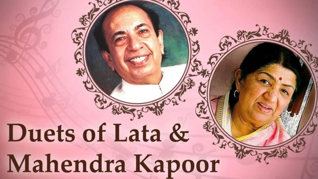 Kalpana Ke Ghan Barasate Lyrics - Lata Mangeshkar, Mahendra Kapoor