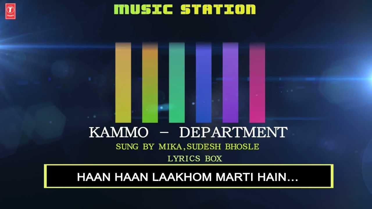 Kammo Lyrics - Mika Singh